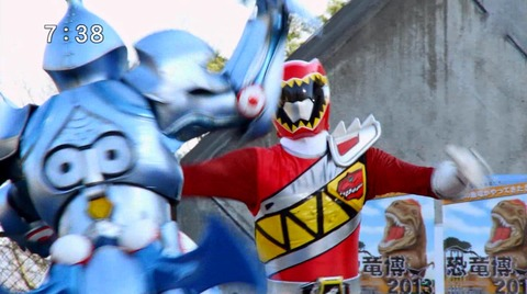 kyouryuger1