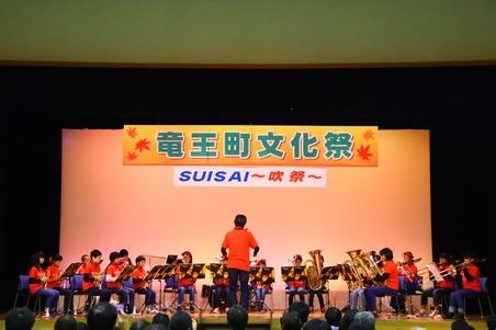 竜王町文化祭20191103 (9)