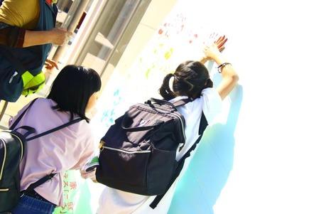 竜王町文化祭手形アート (3)