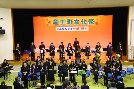 竜王町文化祭20191103 (11)