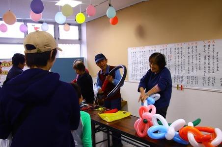 竜王町文化祭20191103 (7)