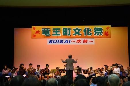 竜王町文化祭20191103 (10)