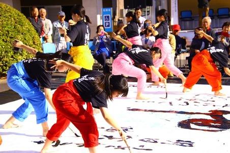 竜王町文化祭20191102 (2)