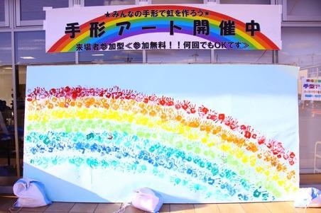 竜王町文化祭手形アート (4)
