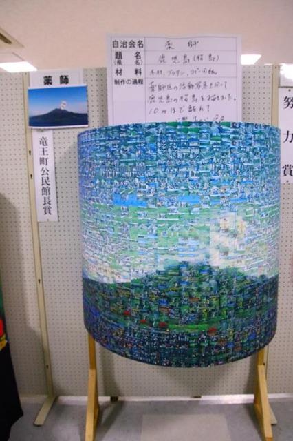 竜王町文化祭日本全国お国自慢 (16)