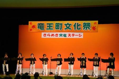 竜王町文化祭20191102 (18)