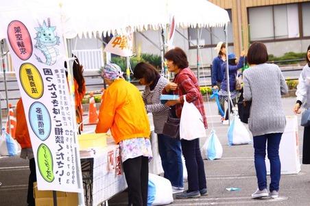 竜王町文化祭20191103 (5)