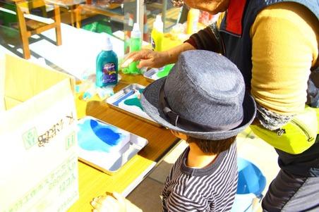 竜王町文化祭手形アート (1)