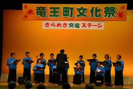 竜王町文化祭20191102 (17)