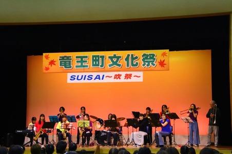竜王町文化祭20191103 (8)