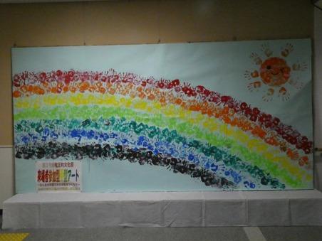 竜王町文化祭手形アート (5)