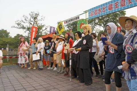 男女逆転なりきりコンテスト竜王町商工会女性部 (37)