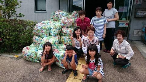 エコキャップ回収竜王町商工会女性部 (3)
