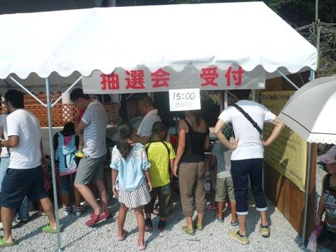 ふるさと竜王夏祭り竜王町商工会 (6)