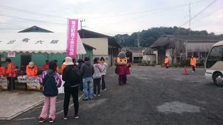 未来創造事業 竜王町商工会女性部おもてなしツアー 開会式 (16)
