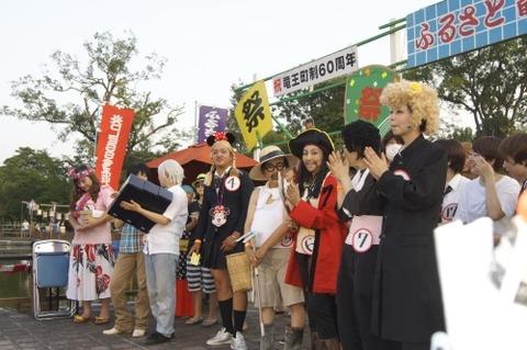 男女逆転なりきりコンテスト竜王町商工会女性部 (31)