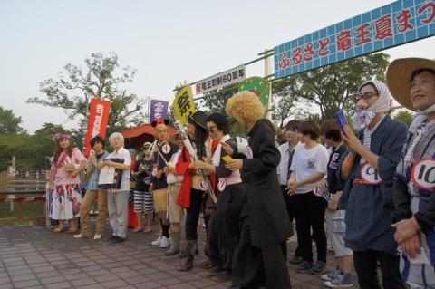 男女逆転なりきりコンテスト竜王町商工会女性部 (34)
