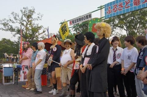 男女逆転なりきりコンテスト竜王町商工会女性部 (24)