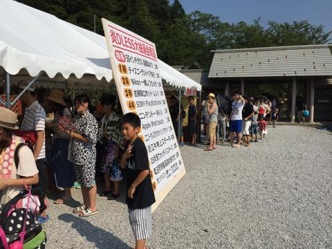 夏祭り抽選会竜王町商工会青年部 (2)