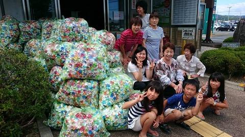 エコキャップ回収竜王町商工会女性部 (2)