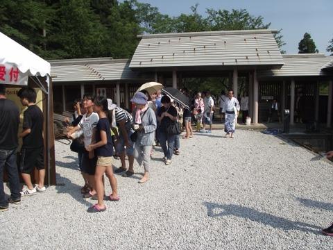 ふるさと竜王夏祭り竜王町商工会 (2)