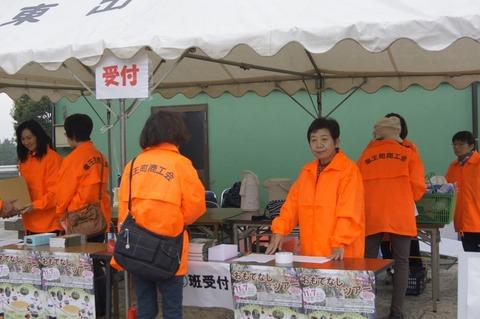 竜王町商工会女性部おもてなしツアー (1)