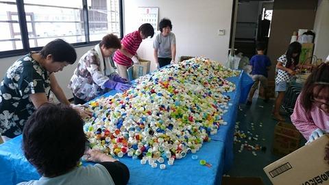 エコキャップ回収竜王町商工会女性部 (1)