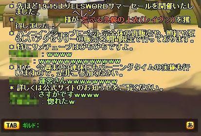 SC_2011_7_15_19_41_47_