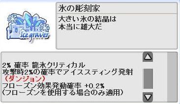 SC_ 2012-02-11 20-46-33-218