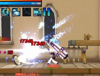 SC_ 2012-02-11 20-44-10-000
