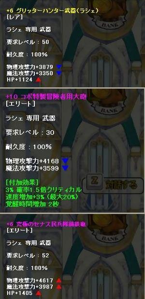SC_2011_8_21_2_53_32_
