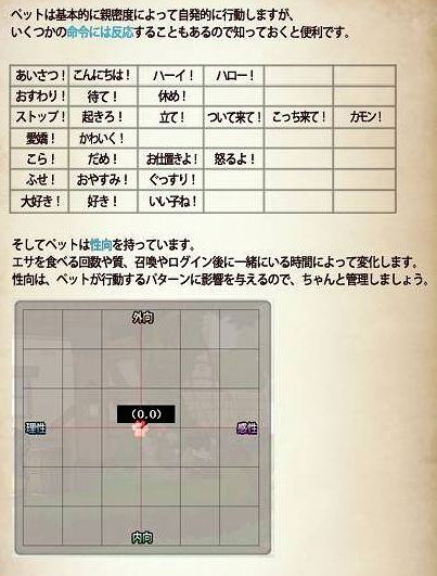 SC_2011_4_29_2_59_35_