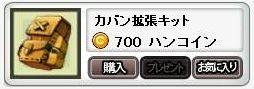 SC_2011_5_2_3_21_43_