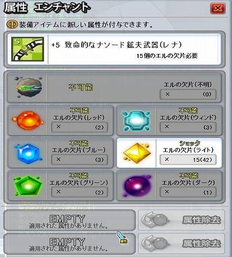 SC_2011_5_11_2_37_12_b