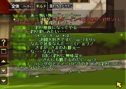 SC_ 2011-12-10 22-49-36-015