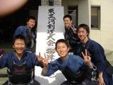 御津大会2006