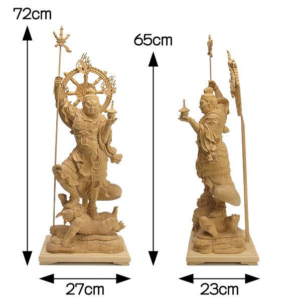 榧(カヤ) 白木 毘沙門天 高さ:65cm (販売・木彫り)