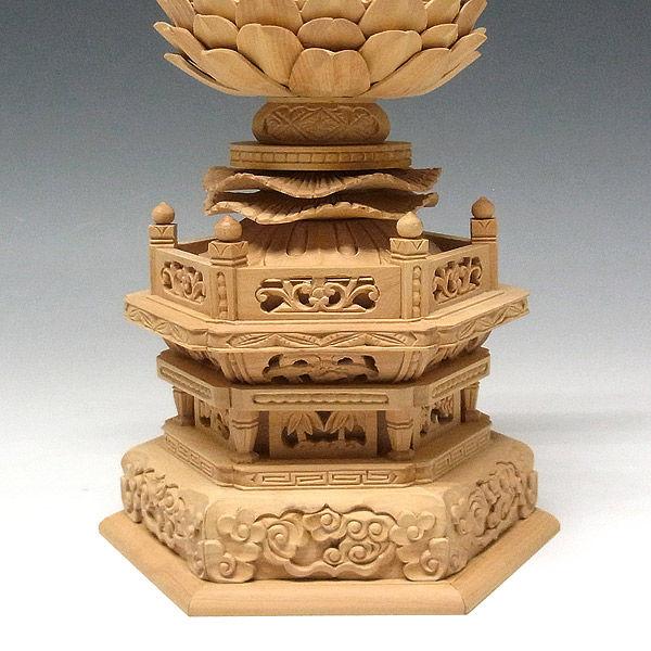 柘植/黄楊(ツゲ) 大日如来(一丹光背) 高さ29cm 真言宗 お仏壇向け本尊 (販売・木彫り)