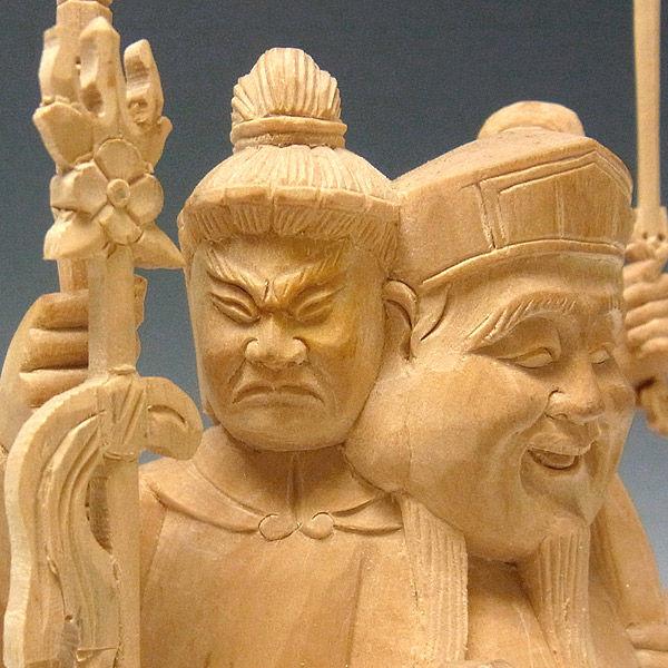 柘植/黄楊(ツゲ) 三面大黒天 高さ16cm (販売・木彫り)