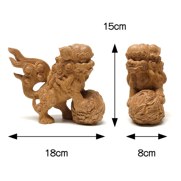 国産 欅(ケヤキ) 玉獅子 高さ15cm (販売・木彫り)