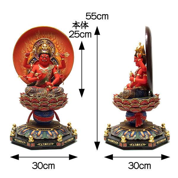 楠/樟(クス) 彩色 愛染明王 高さ55cm (販売・木彫り)