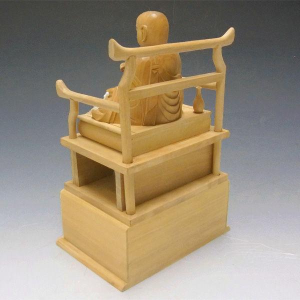 白檀(ビャクダン) 弘法大師・空海 高さ:8cm (販売)