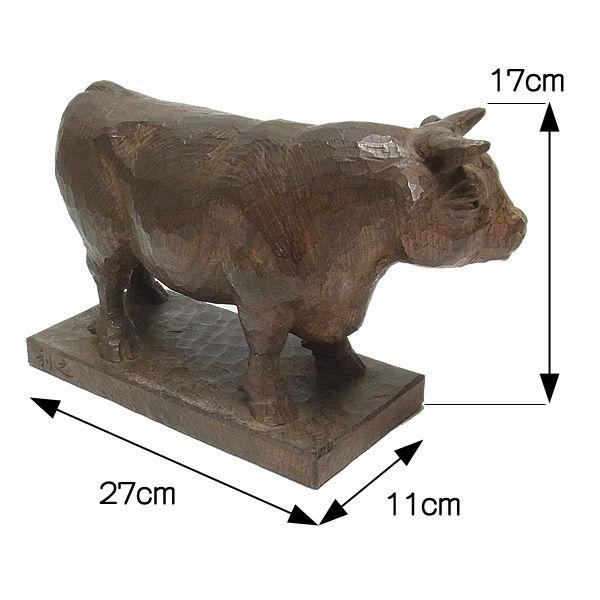 欅(ケヤキ) 牛(丑) 叩き彫り 漆古色仕上げ 高さ:17cm 【国内(日本人)仏師作品】 (木彫り・販売)