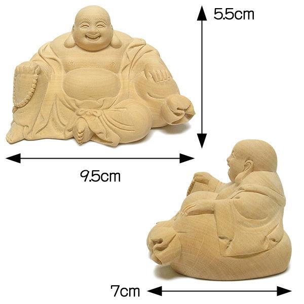 柘植/黄楊(ツゲ) 座布袋 高さ:5.5cm (販売・木彫り)