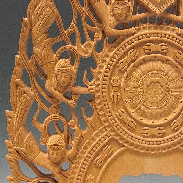 柘植/黄楊(ツゲ) 大日如来 (飛天光背) 高さ31cm 真言宗 お仏壇向け本尊 (販売・木彫り)