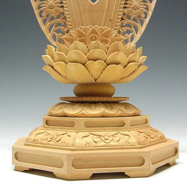 柘植/黄楊(ツゲ) 千手観音 (立像) 高さ:32cm (販売・木彫り)