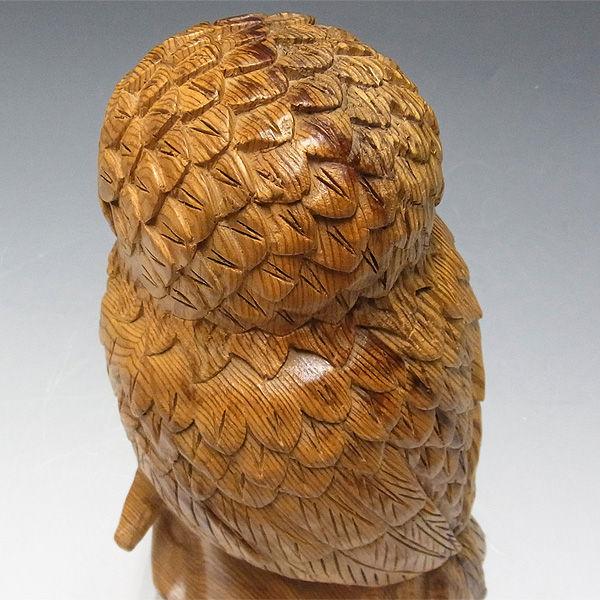 【特別プライス】杉/椙(スギ) 木彫りふくろう 高さ:30cm