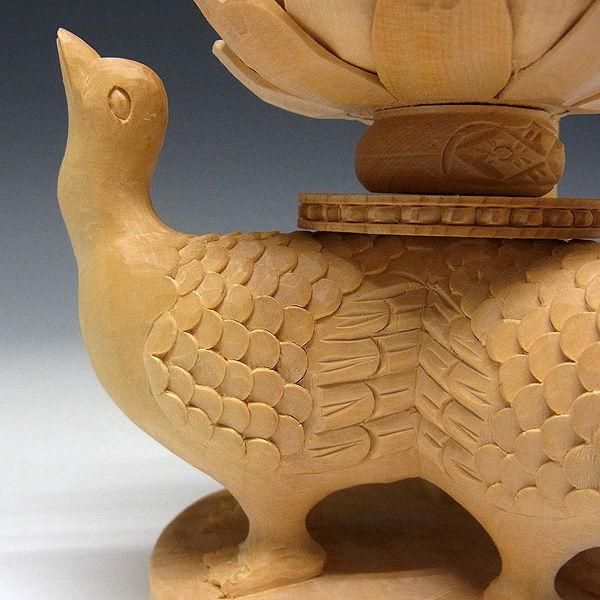 桧/檜(ヒノキ) 梵天 高さ:23cm (販売・木彫り)