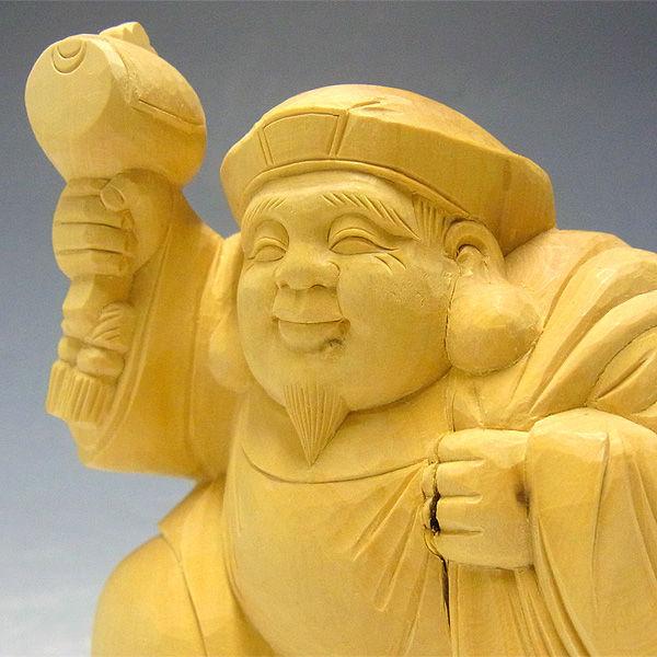 【特別プライス(アウトレット・訳あり)】柘植/黄楊(ツゲ) 恵比寿・大黒天セット 高さ:10cm (販売)