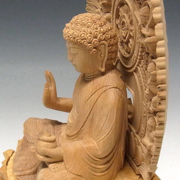 柘植/黄楊(ツゲ) 薬師如来 高さ27cm (販売・木彫り)